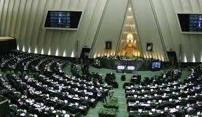 عدم مراجعه نماینده خاطی مجلس به دادگاه بعد از ۴ بار احضار