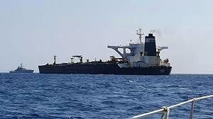 چه سرنوشتی در انتظار نفتکش توقیف شده ایران است؟