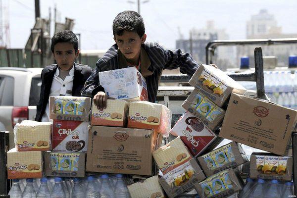 برگزاری همایش «یمن، مقاومت و مظلومیت»