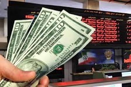 معامله سهام به ارزش بیش از ۱۵ میلیارد ریال در بورس منطقهای آذربایجانغربی