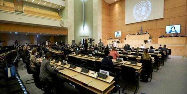 پایان چهارمین دور از نشست کمیته قانون اساسی سوریه در ژنو