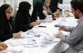انتخابات جمعیت پیشرفت و عدالت ایران اسلامی در استان فارس برگزار شد+ تصاویر