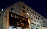 درخواست آمریکا از دولت عراق
