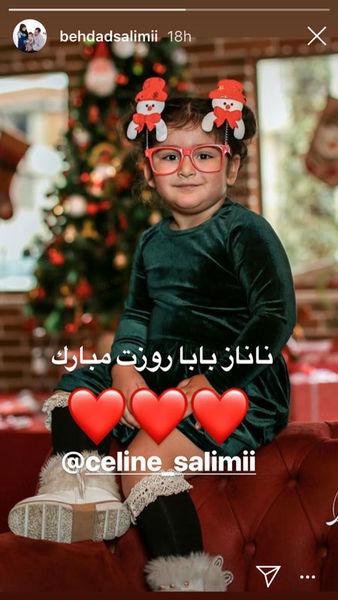 دختر تپلی و بانمک بهداد سلیمی+عکس