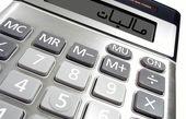 آیا سال آینده معافیتهای مالیاتی اصلاح خواهد شد؟