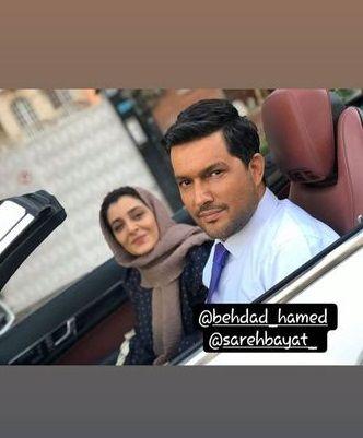 ماشین سواری حامد بهداد با خانم بازیگر معروف در ماشین لاکچری اش+عکس