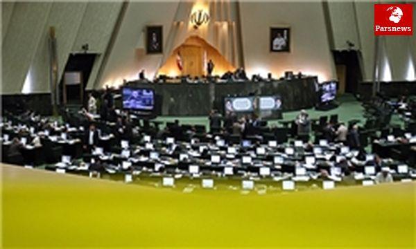 دستورکار هفته آینده صحن علنی مجلس اعلام شد