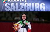 علی پور در لیگ جهانى کاراته وان اتریش