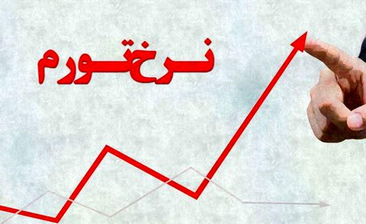 نرخ تورم سالانه فروردین 38.9 درصد شد/ افزایش هر سه نوع تورم در فروردین