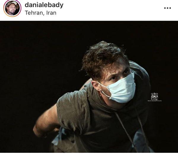 اجرای متفاوتی از دانیال عبادی در نمایش جیرجیرک + عکس