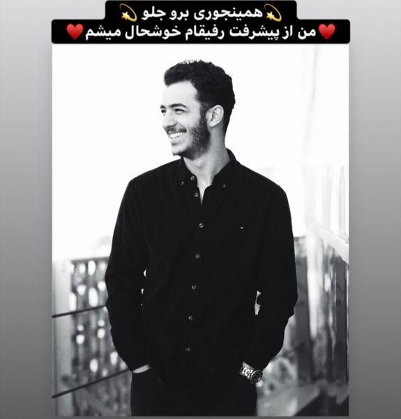 امیر  محمد متقیان تولد آقای بازیگر را تبریک گفت