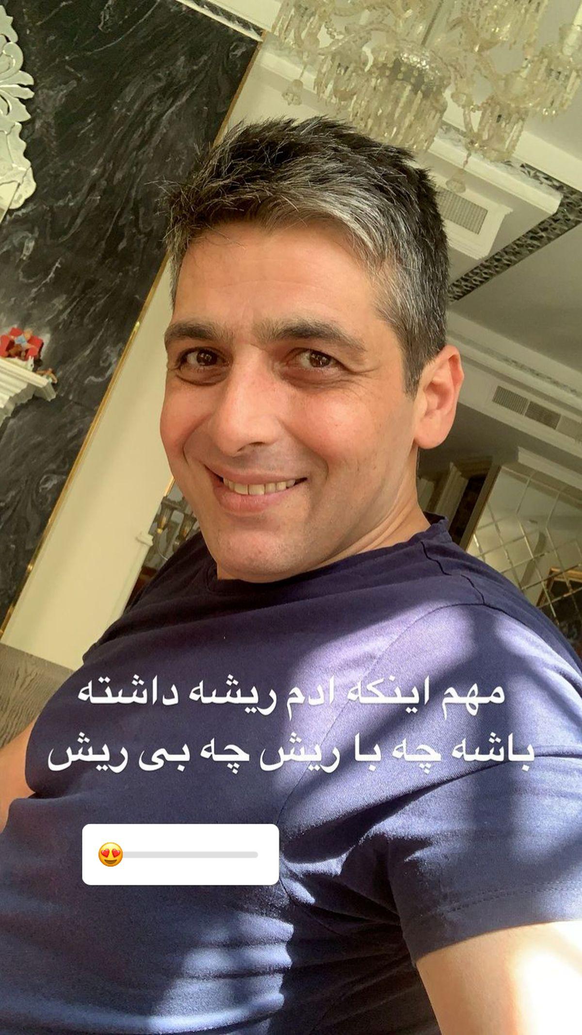 حمید گودرزی در خانه شیکش + عکس
