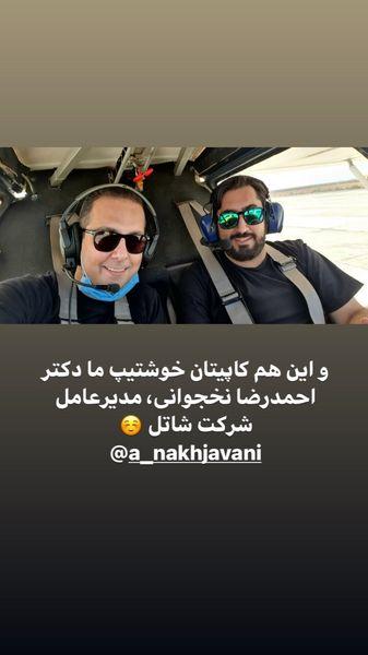 بازیگر معروف در حال خلبانی + عکس