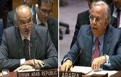 نظامی که آدم ربایی میکند لیاقت اظهارنظر در شورای امنیت را ندارد
