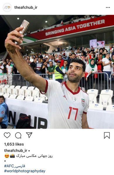مهدی طارمی بهترین عکاس ایرانی+عکس