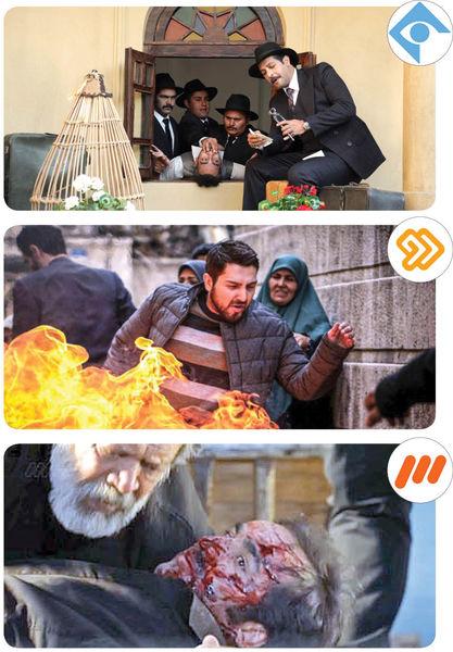 نمایش تصاویری خونین در سریالهای ماه رمضان