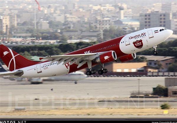 استانداری اصفهان هواپیمایی قشم را خرید