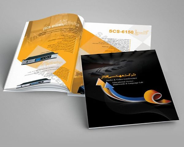 خدمات افراگرافیک ، موثرترین راه تبلیغات برای جذب مشتری