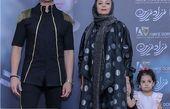 تیپ یکتا ناصر و دخترش در کنسرت فرزاد فرزین+عکس