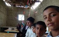 عزم آموزش و پرورش برای جمعآوری مدارس خشتی و گلی