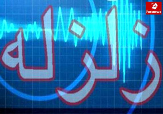 زمین لرزهای نسبتا شدید استان مازندران را لرزاند