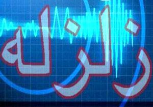 زلزله 3.1 ریشتری زرند را لرزاند