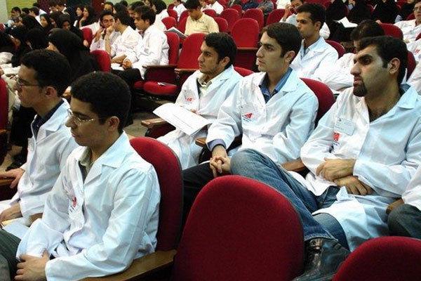 اعلام زمان مصاحبه برای دانشجویان علوم پزشکی متقاضی انتقال به داخل