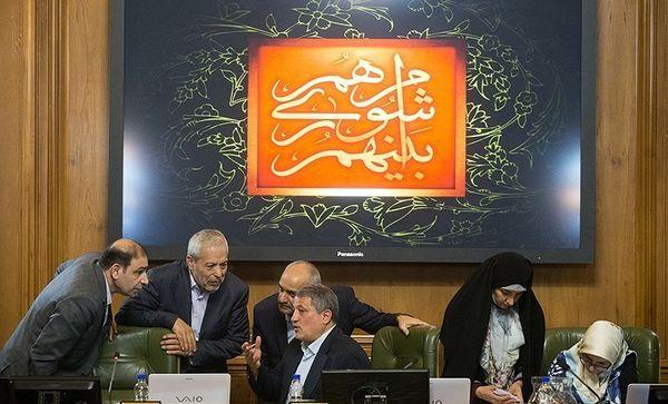 ولخرجیهای شورای شهر تهران با پول شهروندان تمامی ندارد