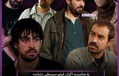 بهترین فیلم های شهاب حسینی