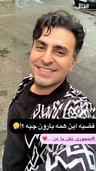 چهره بارون زده علیرضا تلیسچی + عکس