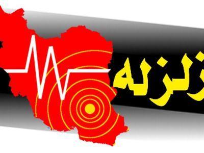 زلزله 5.1 ریشتری رامیان + جزئیات