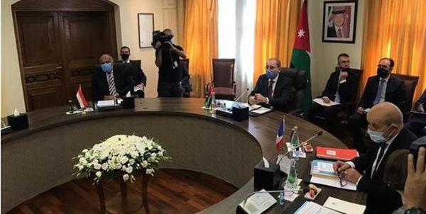 بیانیه مشترک کشورهای شرکتکننده در نشست امان