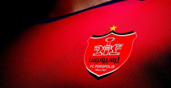 نامه انتقادی و صریح باشگاه پرسپولیس به AFC