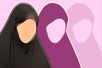حجاب در اسلام چگونه تعریف شده و آثار آن چیست؟