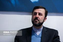 واکنش تهران به گزارش اخیر مدیرکل آژانس اتمی