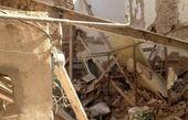 ریزش آوار در زعفرانیه تهران