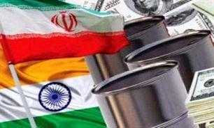 جزئیات پرداخت بدهی هند به ایران