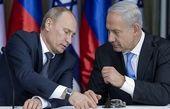 دست رد روسیه به درخواست تلآویو