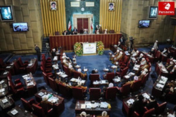ثبت نام داوطلبان نمایندگی مجلس خبرگان رهبری آغاز شد