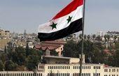 واکنش دمشق به خروج نیروهای آمریکایی از سوریه