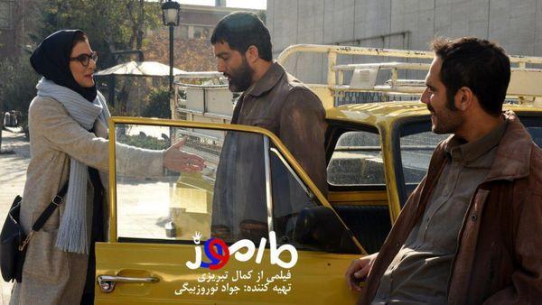 زمان اکران فیلم «مارموز» ساخته کمال تبریزی مشخص شد