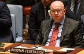 روسیه اتهامات آمریکا مبنی بر نقض تحریمهای کره شمالی را رد کرد