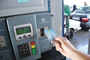 دو طرح کنترلی برای کاهش مصرف بنزین
