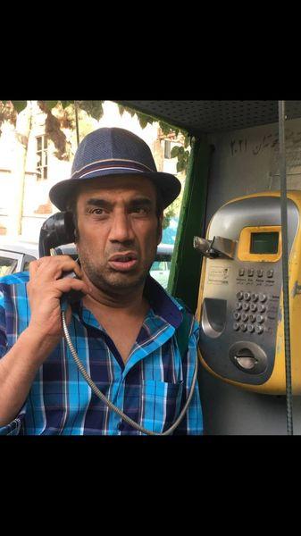 آقای بازیگر در باجه تلفن عمومی + عکس