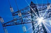 آخرین وضعیت ظرفیت سازی در تولید برق ایران