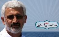عذرخواهی سردار از یک لبنانی
