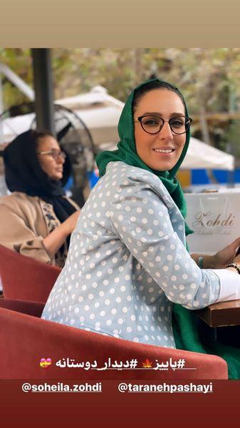 عینکی شدن سوگل طهماسبی + عکس