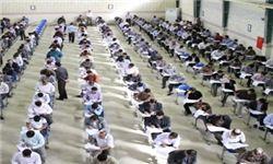 لزوم نظارت جدی مسئولان بر رعایت پروتکل ها در حوزه های امتحانی