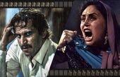 فیلم جدید نرگس آبیار نیمه خرداد اکران میشود