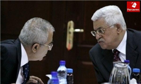 پذیرش استعفای «سلام فیاض» توسط عباس